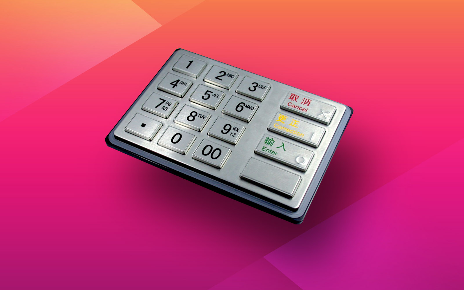 SZZT encrypted keypads was supported in JoinPOS for vending machines