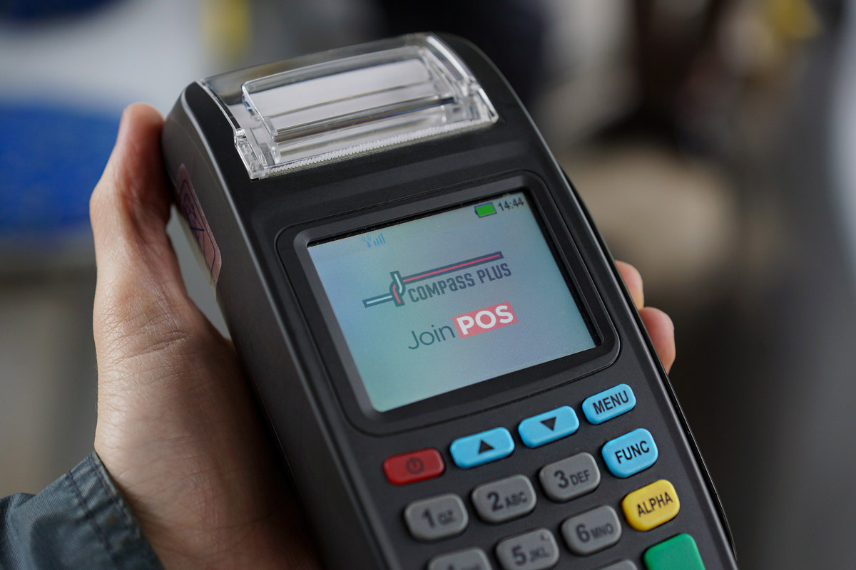 MST Has Certified Joinpos Software in Compass Plus
