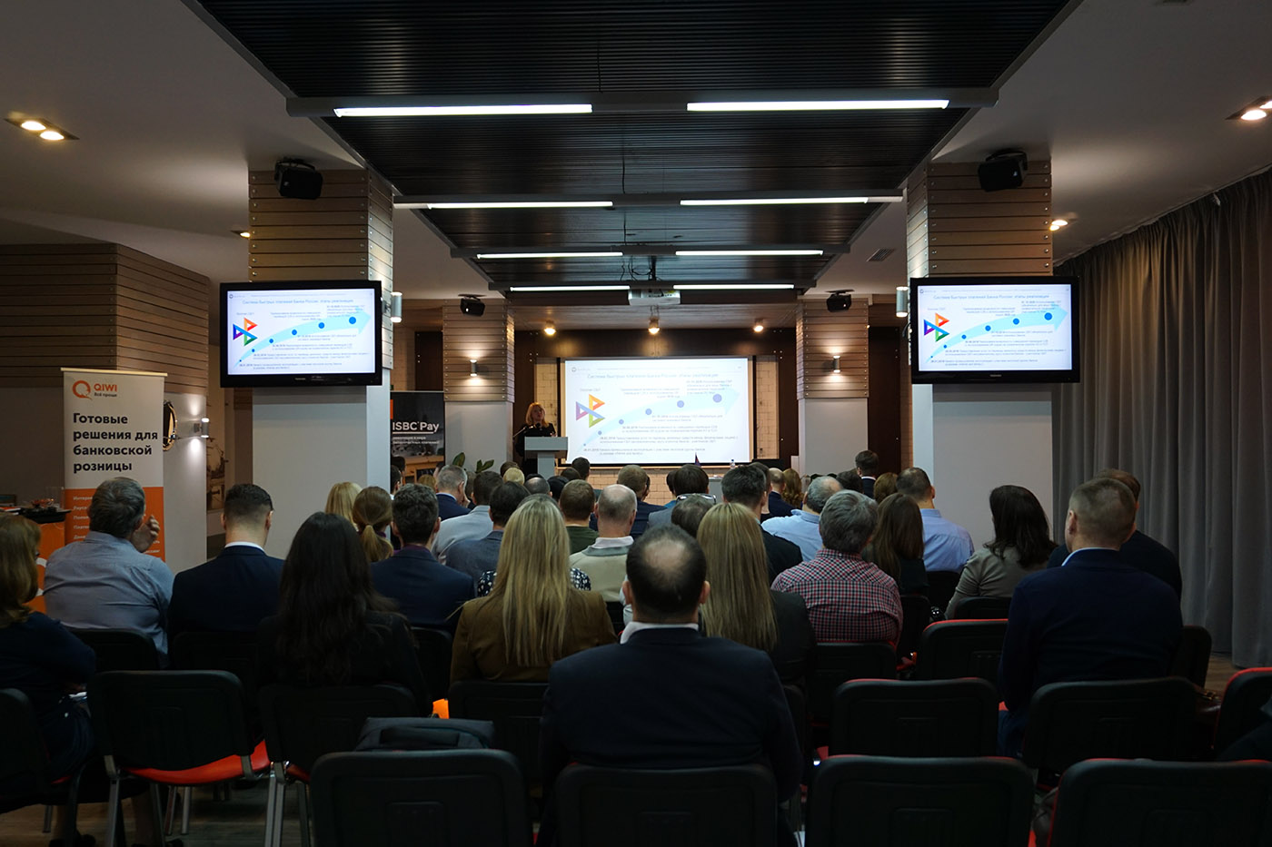MST company introduced fintech platform JoinPAY at the Road Show 2020 forum